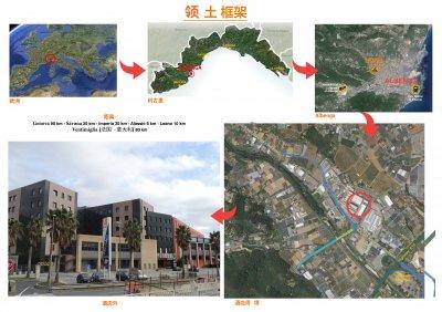 Vendo Hotel 4/5 stelle in ottima posizione - 購買4/5星級酒店優越的地理位置